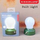 BulbLightバルブライト乾電池式レトロ間接照明インダストリアルKIKKERLANDDETAIL