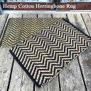 Hemp Cotton Herringbone Rug ヘン...