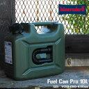Fuel Can Pro 10L フューエルカンプロ 10L 燃料タンク アウトドア ガレージ ドイツ DETAIL ヒューナースドルフ社