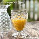 PINEAPPLE GLASS Sサイズ パイナップルグラス...