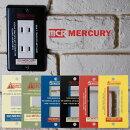Mercury(マーキュリー)スイッチプレート【6色×3タイプ】アメリカン雑貨DIY