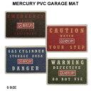 MERCURY PVC GARAGE MAT Sサイズ マーキュリー PVCガレージマット 玄関マット ガレージ 店舗 インダストリアル