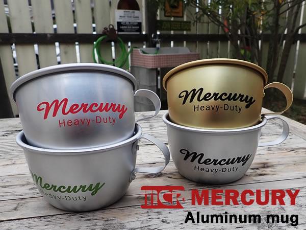 アルミマグ 全4色 MERCURY マーキュリー アウトドア キャンプ 日本製 アルミ製 カップ コップ