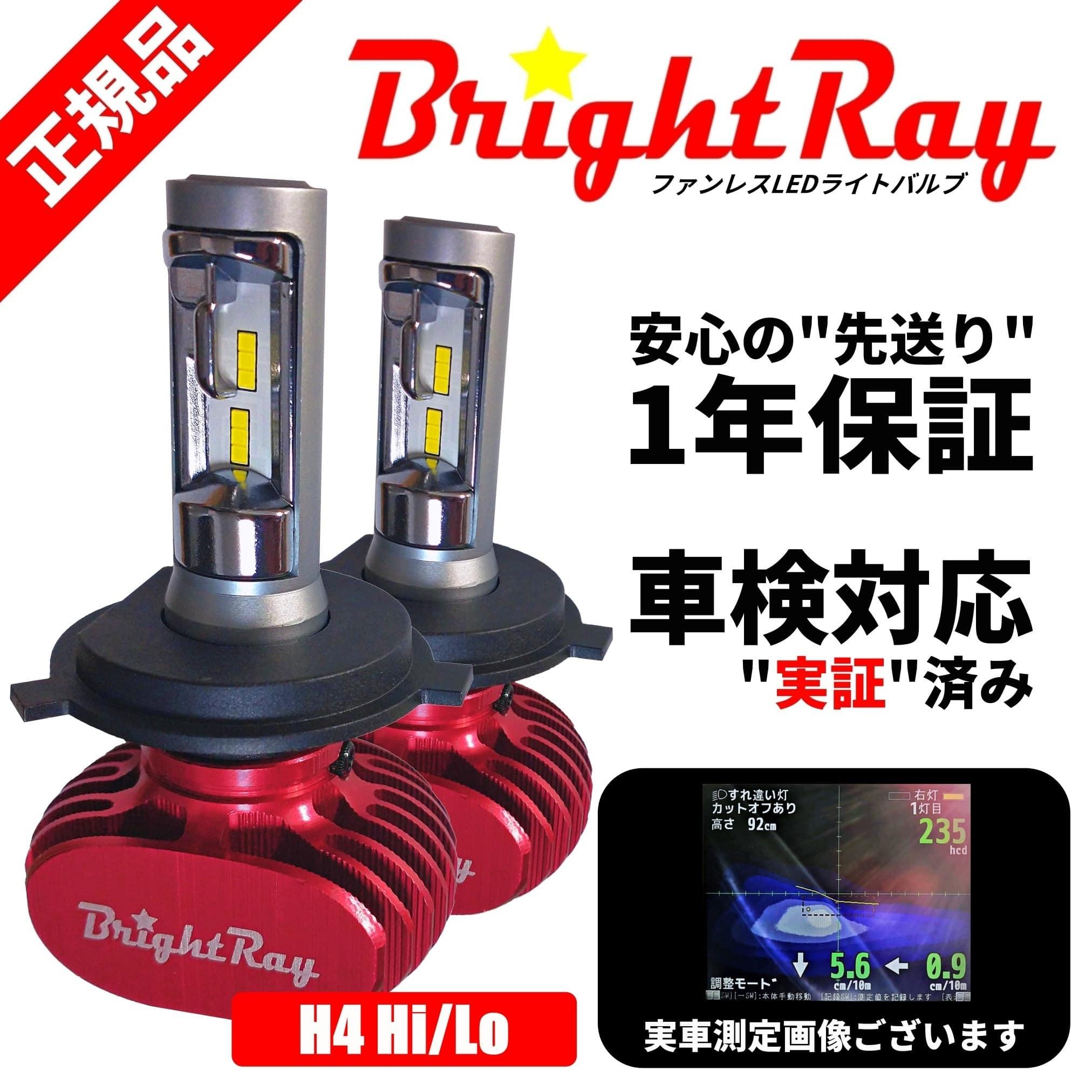ライト・ランプ, ヘッドライト  BE1 BE2 BE3 BE4 BE8 LED H4 HiLo 6500K 1