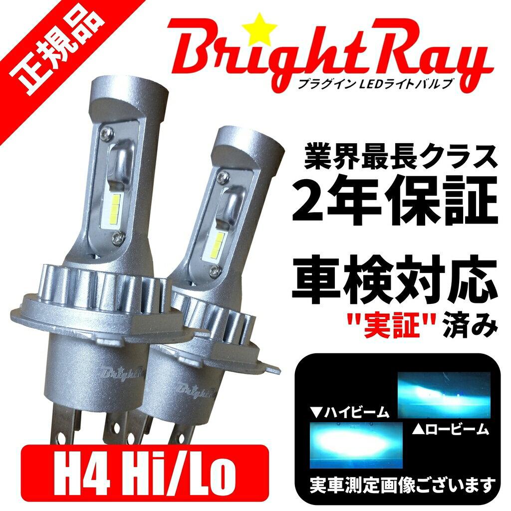 ライト・ランプ, ヘッドライト  NCP81 NCP85 LED H4 HiLo 6000K 2 80