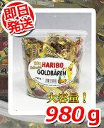 キャンディ コストコ メーカーハリボー お買い得
