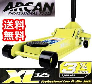 即日発送ARCAN 低床油圧式 ガレージジャッキ 3.25トン 黄色★即日発送★10,000円…