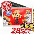 【即納】グリコ ポッキー チョコレート 業務用ボックス 980g(35g×28袋入り)10000円以上で1梱包送料無料