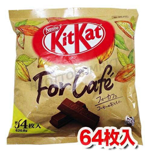 チョコレート, その他  (586637) 620.8g 9