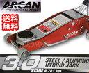 ARCAN アルカン (996603) ローダウンアルミジャッキ 3t (3ト...