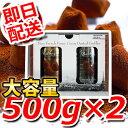 マセズmathez 生トリュフチョコ 大容量500g×2缶フランスの有名ブランドチョコがスペシャルプライス!濃厚なトリュフチョコをご堪能あれ6000円以上で1梱包送料無料【YDKG-kj】コストコ
