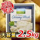 【即日発送】AM9:30までのご注文でその日に発送します!!10000円以上で送料無料!美味しいマッ...