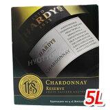 ハーディーズ・シャルドネ 白ワイン オーストラリア産 大容量 5L コストコで大人気のお酒!★嬉しい送料無料★[1]
