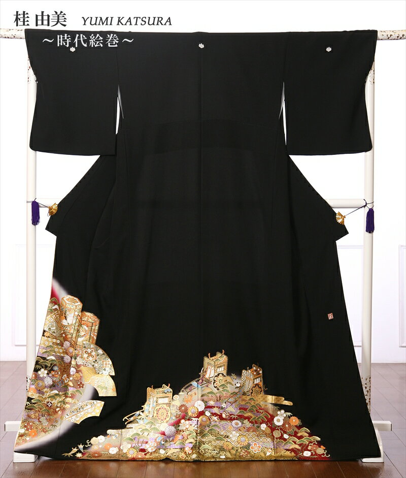 桂由美 YUMI KATSURA 留袖 レンタル 留袖レンタル 黒留袖 レンタルフルセット8AA127 着物レンタル レンタル着物 結婚式 江戸妻 時代絵巻 母親 149cm〜170cm位まで 足袋 肌着プレゼント
