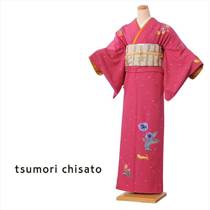 ツモリチサト tsumori chisato 訪問着 ほうもんぎ レンタル 着物レンタル レンタル着物 訪問着レンタル 着物 付下げ アネモネ ネコ レンタルフルセット8AD79 149cm〜167cm位まで 足袋・肌着プレゼント