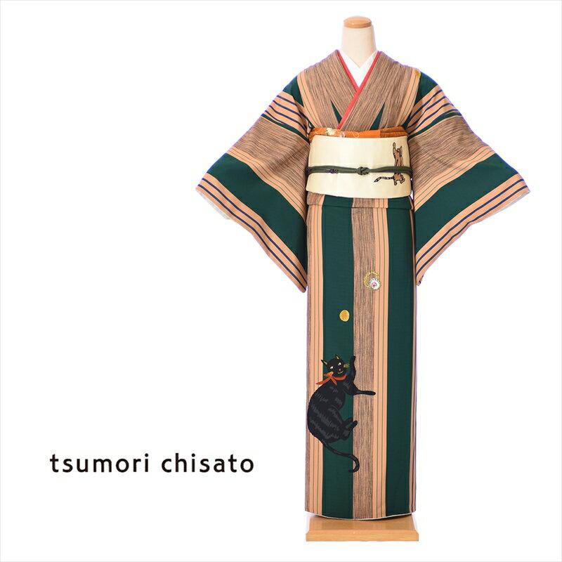 和服, 着物セット  8CT303 149cm167cm