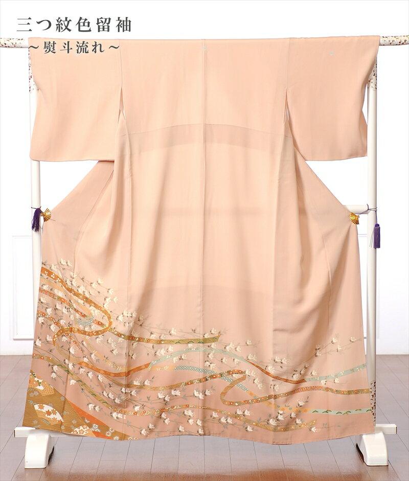 留袖レンタル 留袖 着物レンタル レンタル着物 色留袖 フルセット 着物 正絹比翼仕立て 8AB08 149cm〜164cmくらいまで 足袋 肌着プレゼント 留め袖 レンタル