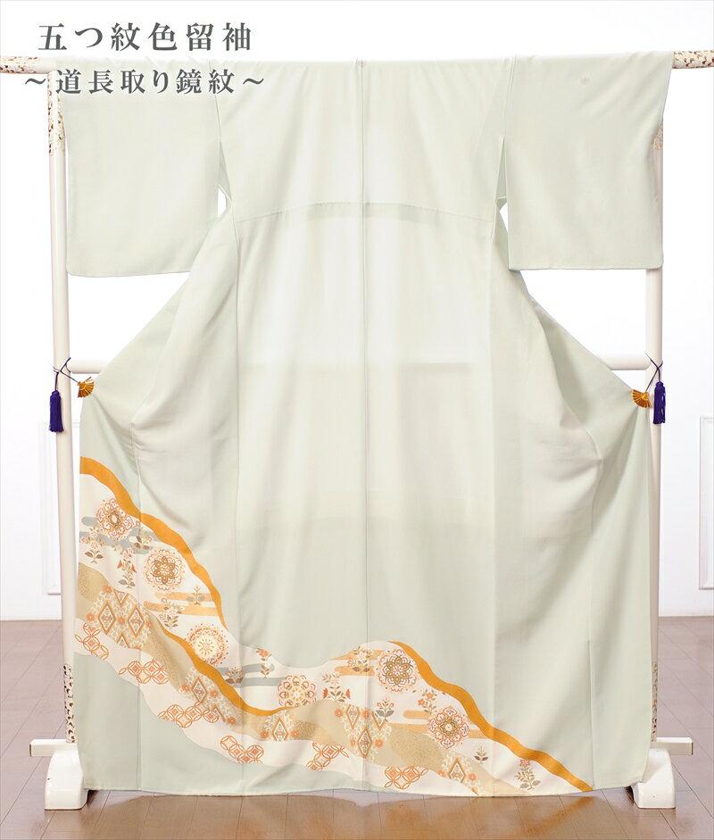 【レンタル】色留袖レンタルフルセット8AB41 色留袖レンタル 比翼仕立 五つ紋 色留 いろとめそで 結婚式 貸衣裳 親族 レンタル 祖母・叔母・義姉・姉