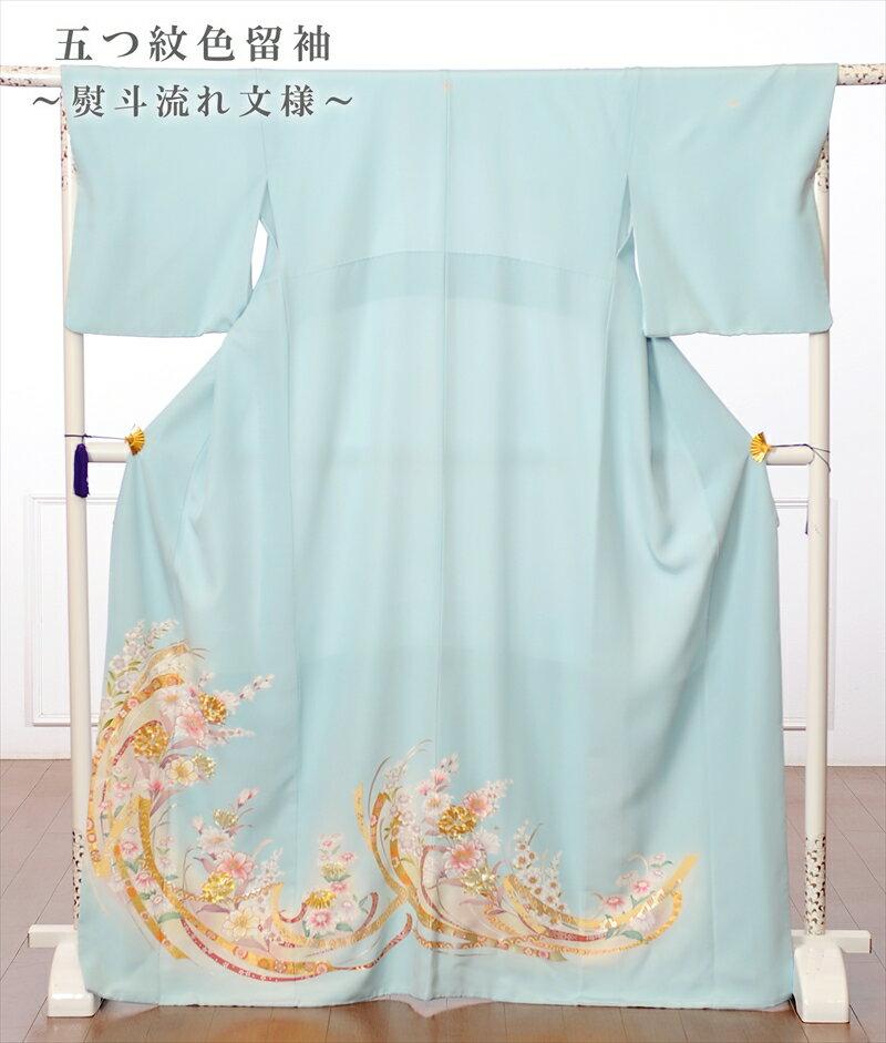 【レンタル】色留袖レンタルフルセット8AB45 色留袖レンタル 比翼仕立 五つ紋 色留 いろとめそで 結婚式 貸衣裳 親族 レンタル 祖母・叔母・義姉・姉