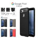 Google Pixel3 4 Pixel3a ケース TP
