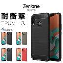 Zenfone 5 5Z 5Q 6 MAX M1 M2 Li