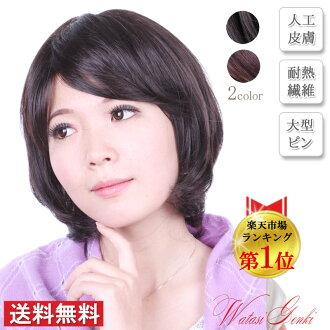 健康醫療假髮短鮑勃我醫療假髮醫療假髮假髮假髮為醫療假髮假髮假髮假髮短假髮 IC2040-2