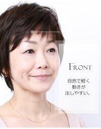 女性かつらの頭頂部画像IU7162X-N4