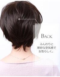 女性用かつらヘアスタイルアップ画像IU7162X-N4