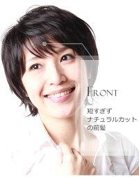 ショートウィッグのモデル画像JH301001P-N2