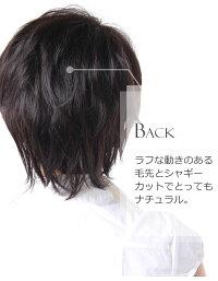 女性用かつらヘアスタイルのポイント画像JH301001P-N2