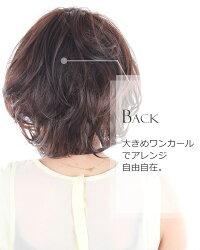 女性用かつらヘアスタイルアップ画像IC2040-3