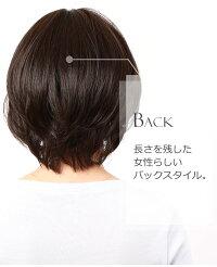 女性用かつらヘアスタイルアップ画像IC2042K-2