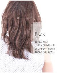 かつらの髪の長さ画像私元気M3C7C9