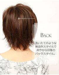 女性用かつらヘアスタイルアップ画像_S20-C9