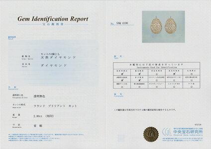 【中古】クィーンジュエリー(平和堂貿易)750PGダイヤモンドイヤリング【質屋出店】【送料無料】