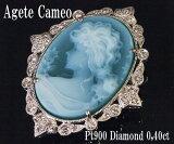 【中古】メノウカメオ ダイヤモンド PT900枠【質屋出品】【送料無料】