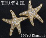 【中古】ティファニー スターフィッシュ ダイヤモンド ピアス 750YG【質屋出店】【送料無料】