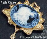 【中古】メノウカメオ ダイヤモンド K18枠【質屋出品】【送料無料】