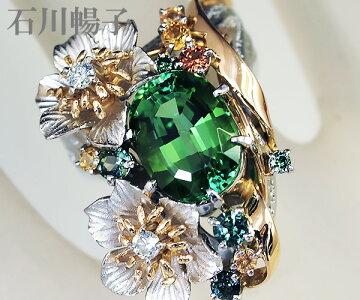 【中古】石川暢子トルマリンPt900/K18ダイヤモンドリング【送料無料】【質屋出店】