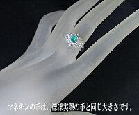 パライバトルマリンPTダイヤモンドリング【送料無料】【質屋出店】【鑑別書・分析報告書付】