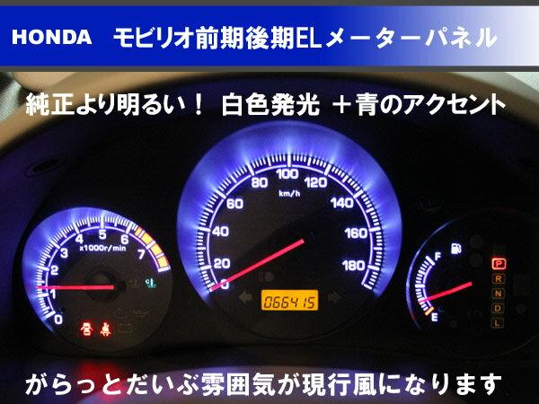 メーター, スピードメーター  EL 5000 EL