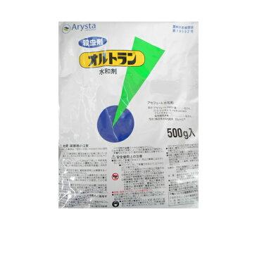 殺虫剤 オルトラン水和剤 500g×20個セット 【ケース販売】