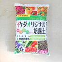 【2000円ポッキリ】家庭菜園用土イケダオリジナル培養土14L2袋【同梱不可】