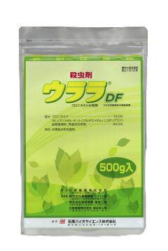 殺虫剤  ウララDF 500g×20個セット 【ケース販売】【宅急便発送】
