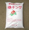 イケダグリーンセンターで買える「椿キング ペレット 椿油粕(つばき油かす) 20kg」の画像です。価格は2,805円になります。