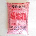 イケダグリーンセンターで買える「椿油粕 (つばき油かす ペレット 20kg」の画像です。価格は2,805円になります。