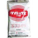 殺菌剤 リゾレックス水和剤 500g×20個セット 【ケース販売】