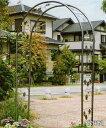 英国 ガードマン(GARDMAN) ゴシックガーデンアーチ 2.57m×1.4m ローズアーチアイアン【あす楽対応】【店頭受取対応商品】