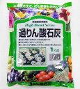 あかぎ園芸 過りん酸石灰 1kg