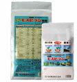 殺虫剤  モスピラン粒剤 3kg×6個セット 【ケース販売】 【宅急便発送】
